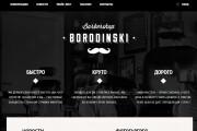 Responsive layout coding HTML, CSS, JS, PSD Photoshop, Figma layout 5 - kwork.com