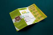 Flyer, leaflet unique design, ready-for-print 4 - kwork.com