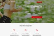 PSD to HTML 7 - kwork.com