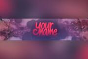 YouTube channel banner 6 - kwork.com