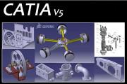 I will design 3d cad modeling by catia v5 3 - kwork.com