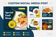 I'll design fb, instagram, pinterest any social media post, ads, banner 8 - kwork.com