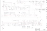Sketching your electrical schematic diagrams of their pictures, scans 14 - kwork.com