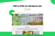 Website layout from PSD, Figma to HTML 6 - kwork.com