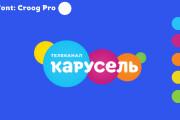 Design YouTube 5 - kwork.com