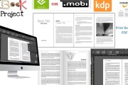 I will do book layout and design for Amazon KDP 11 - kwork.com