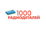 I will create interesting logo 9 - kwork.com