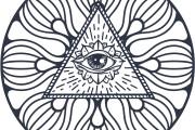 50 printable mandala illuminati coloring pages 12 - kwork.com