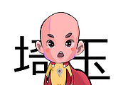 I will illustrate cartoon character for you 14 - kwork.com