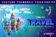 I will design attractive professional youtube thumbnail In 24 Hours 6 - kwork.com