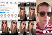 Update Spark AR Effect and Optimize Instagram Filters 6 - kwork.com