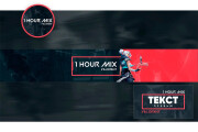 I will design youtube banner and profile picture 16 - kwork.com