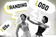 Branding. create materials for your business 5 - kwork.com