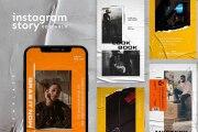 Instagram stories set 10 PSD 14 - kwork.com