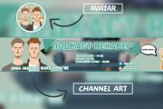 Design YouTube Channel 6 - kwork.com