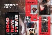 Instagram stories set 10 PSD 13 - kwork.com