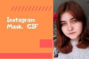 Instagram Masks GIF 5 - kwork.com