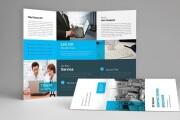 I'll design brochure 8 - kwork.com