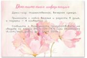 Design for invitation, certificate, postcard, diploma 10 - kwork.com