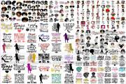 I Will give 1500+ AFRO HUGE bundle Svg Bundle 6 - kwork.com