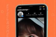 AR Masks, Filters for Instagram 11 - kwork.com