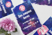 Design for invitation, certificate, postcard, diploma 11 - kwork.com