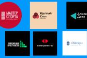 Logos - high quality and fast 4 - kwork.com