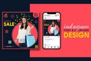 I will design Instagram Poster Story Ads Post Banner 6 - kwork.com