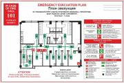 Emergency evacuation plan, map 14 - kwork.com