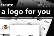 I will think over and create a logo for you 6 - kwork.com