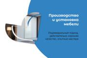 I will design 5 brand elements 6 - kwork.com