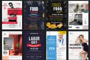 I will Design Credit Repair Flyer, Real Estate Flyer, Event flyer 11 - kwork.com