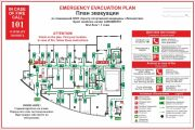 Emergency evacuation plan, map 13 - kwork.com