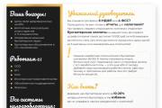 Commercial offer - development and design 18 - kwork.com
