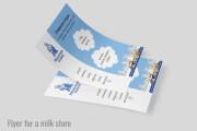 Flyer, leaflet unique design 6 - kwork.com