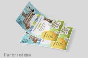 Flyer, leaflet unique design 5 - kwork.com