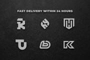 I will design professional initials monogram logo 8 - kwork.com