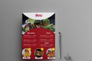 I will design, food menu, restaurant menu, price list 11 - kwork.com