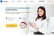PSD to HTML 6 - kwork.com