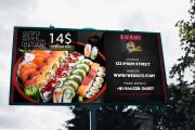 Create a billboard 6 - kwork.com