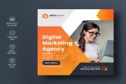I will do creative social media design, post, banner ads 7 - kwork.com