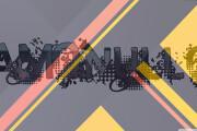 Name Design 5 - kwork.com