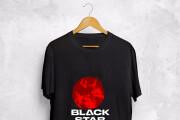 T shirt design 15 - kwork.com