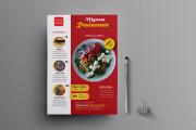 I will design, food menu, restaurant menu, price list 16 - kwork.com