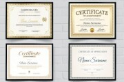 I will design certificate of completion, award, custom diploma degree 4 - kwork.com