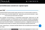Portfolio fedyanov00
