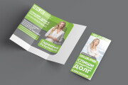 Development of   leaflets 7 - kwork.com
