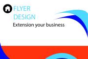 I will Design professional Flyer 11 - kwork.com