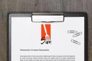 I will make a logo 8 - kwork.com