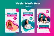 Creative for Instagram Ads 11 - kwork.com